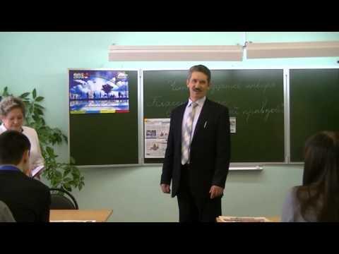 Классный час с Пензенской правдой (МОУ СОШ с. Вадинск, 2014 год)