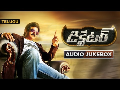 Dictator (Telugu) Audio Jukebox | Full Songs