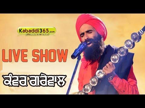 🔴[Live]Kanwar Grewal,Sarabha (Ludhiana) 16 Nov 2018