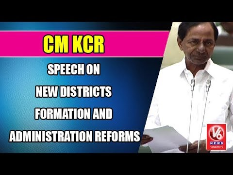 CM KCR Excellent Speech On New Districts Formation And Administration Reforms | TS Assembly | V6