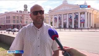 Брянский областной театр драмы закрыл 94-й театральный сезон
