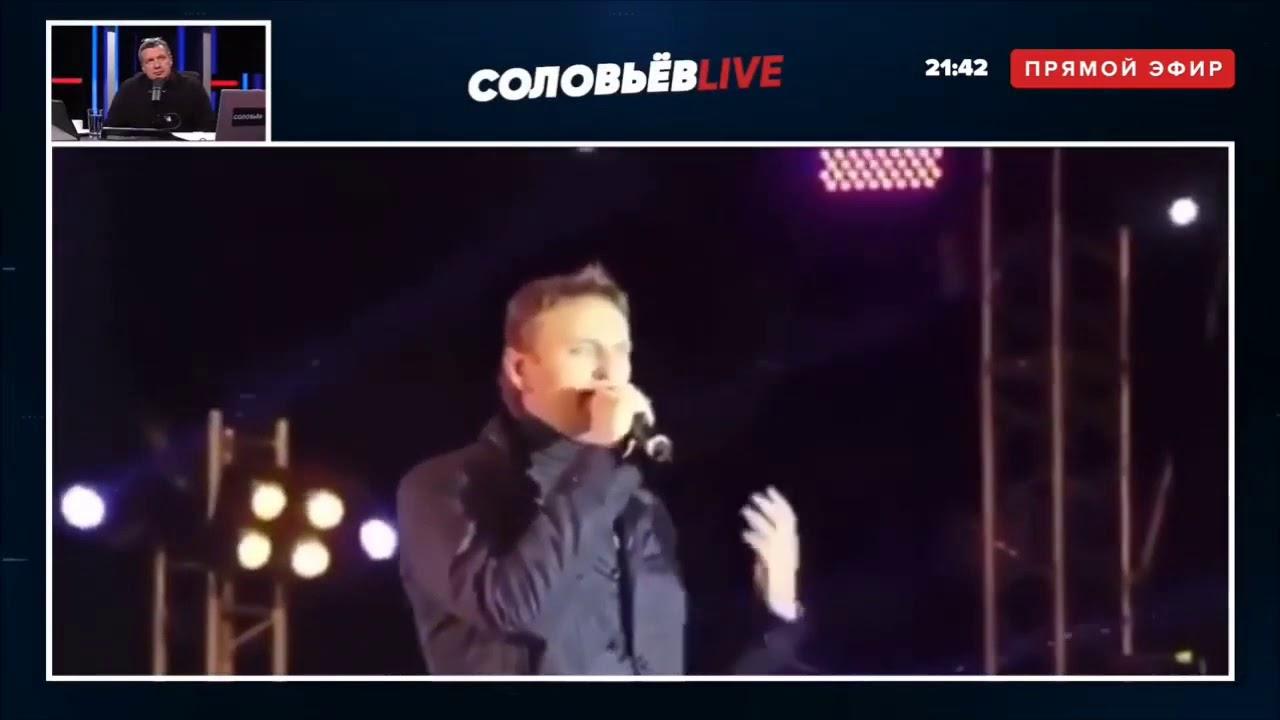 Навальный сломался!