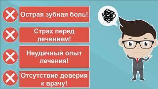 Стоматология цены в Минске |
