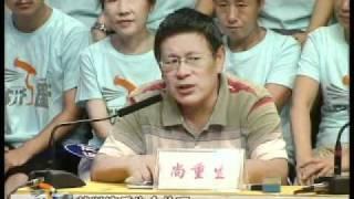 中国人妖vivian 捍卫人权尊严打官司上节目 禁播no 2