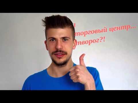 Кличко, Владимир Владимирович — Википедия