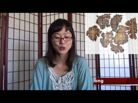 Chinese Herb~Pronunciation