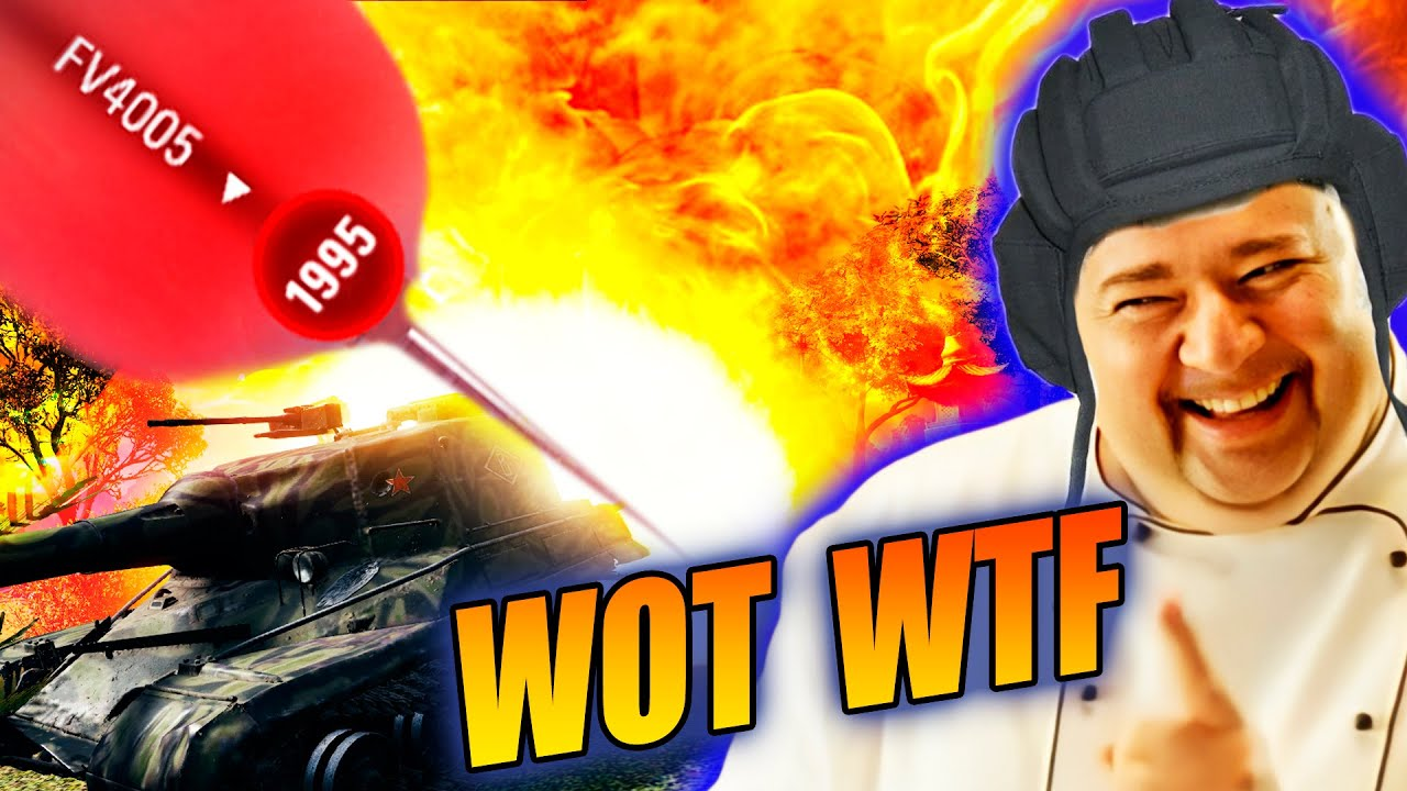 WTF WOT World of Tanks Приколы.? СМЕШНЫЕ МОМЕНТЫ. БАГИ. Funny moments.#2