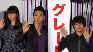 俳優の山崎賢人がTOHOシネマズ六本木ヒルズで行われた映画『ジョジョの...