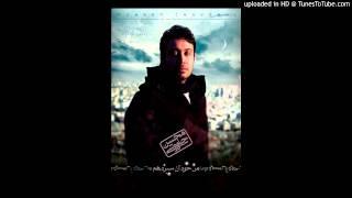 Mohsen Chavoshi - 04 Negar