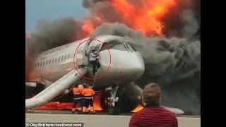 مشهد بطولي.. كابتن الطائرة الروسية المنكوبة يعود مرة أخرى ويقتـحم النار لينـقذ زميله