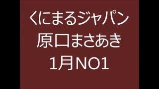 説明 引用元」 http://www.joqr.co.jp/japan/cat109/