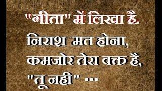 Bhagwat Geeta Saar