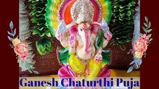 Ganesh Chaturthi Puja at Home   বাড়িতে গণেশ চতুর্থী পূজা