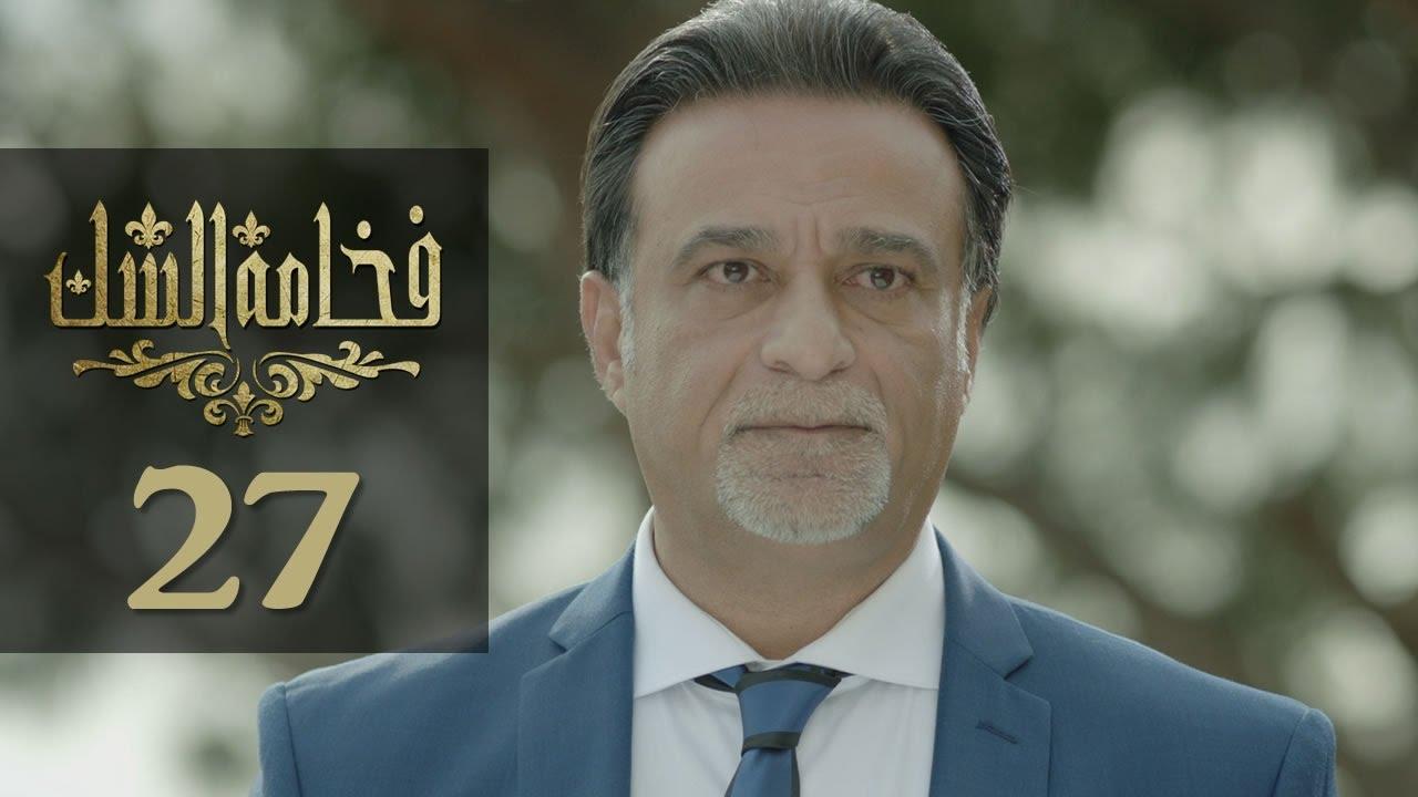 Karadayi Episode 106 English Subtitles