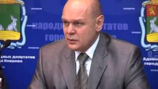 Kovrov TVC 101212  прессуха троллейбусы