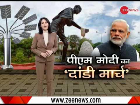 PM Modi reaches Dandi: Dedicates 'National Salt Satyagraha Memorial' to the nation