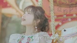 【弾いてみた】Sweet Little Journey/内田彩【ピアノ】