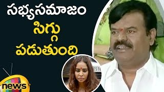 Prathani Ramakrishna Maa asociation Pressmeet For Sri Reddy | Mango News