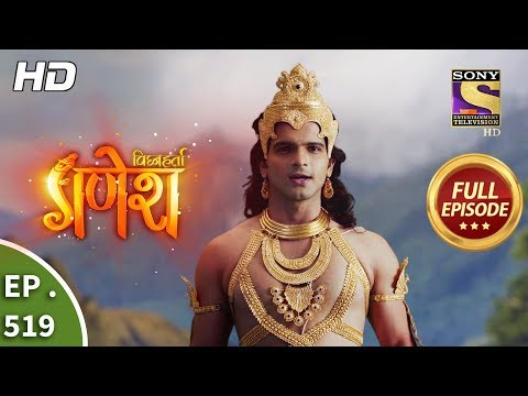 Vighnaharta Ganesh - Ep 519 - Full Episode - 16th August, 2019