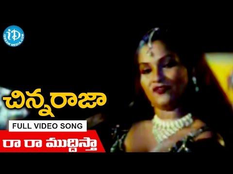 Chinna Raja Movie - Ra Ra Muddista Video Song    Jayaram, Mohini    A Johnson