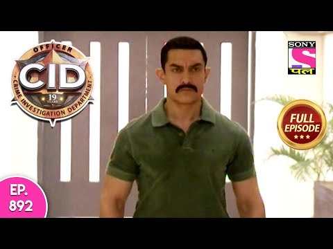 CID - Full Episode 892 - 13th January, 2019 Mp3