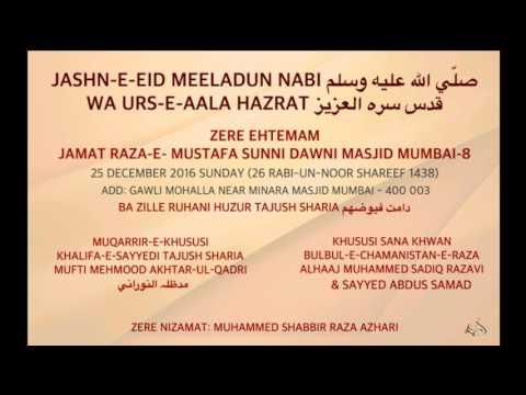 MANQABAT-E-AALA HAZRAT BY MUHAMMED SADIQ RAZAVI AT JASHN-E-EID MEELADUN NABI WA URS-E-AALA HAZRAT