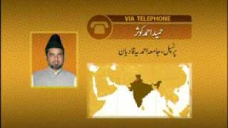 Rah-e-Huda : 5th October 2009 - Part 4 (Urdu)