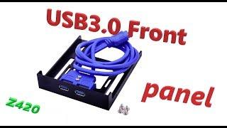 как подключить гнезда USB3.0  передней панели компьютера