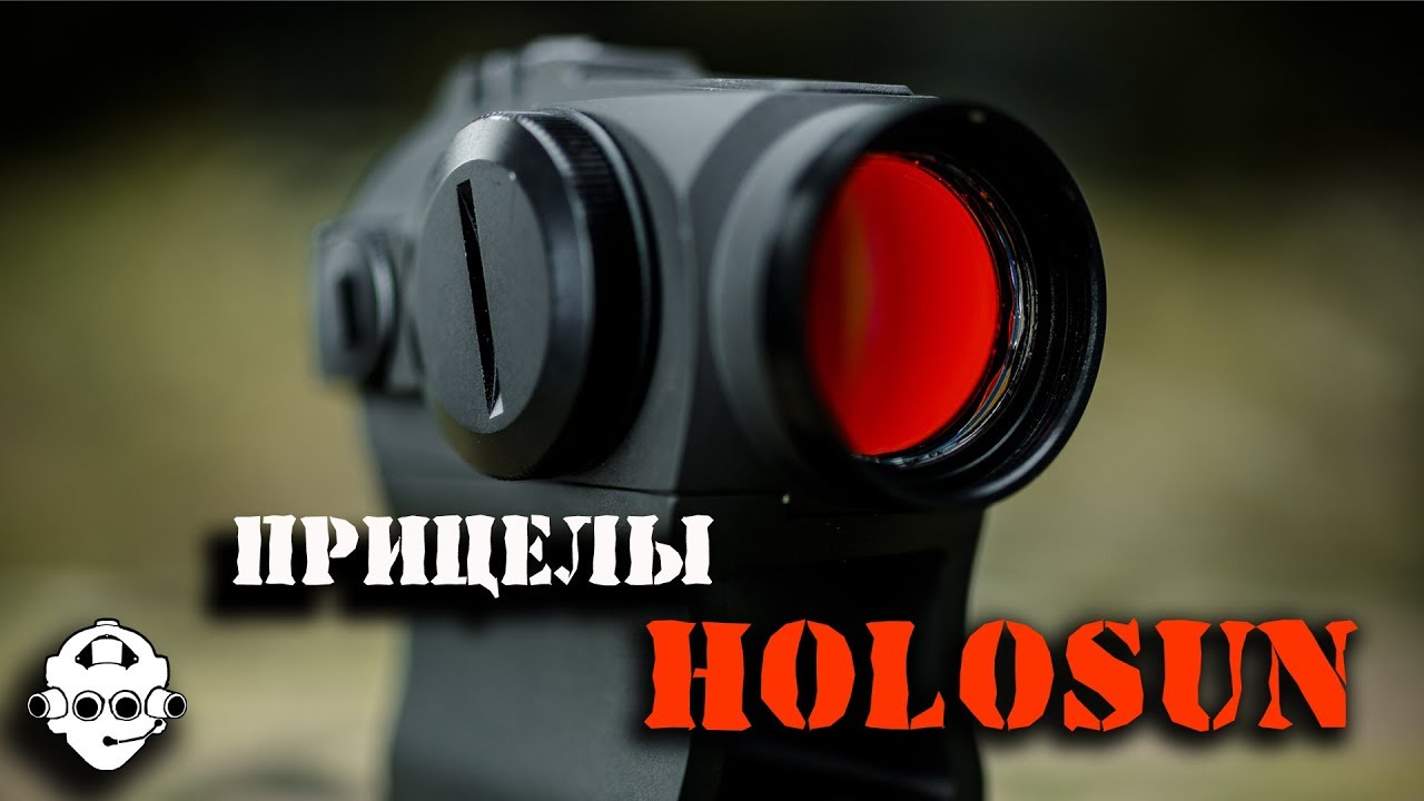 Защитные очки Bolle Tracker - YouTube