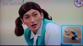 SMAP×SMAP(2016 5月2日放送)草彅剛のコップのツヨ子草彅剛挑戰杯緣子...