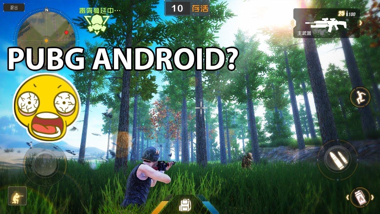 Pubg Hd On Android: Keren! Game Mirip PUBG Dan Fortnite Di Android
