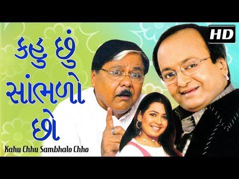 KAHU CHHU SAMBHALO CHHO HD   Sanjay Goradia   Best Gujarati Comedy Natak Full 2018   Amit Divetia