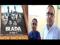 Irada Public Review Public Talk First Day First Show Irada Movie Review mp3
