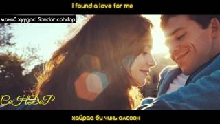 [ Mongolian Subtitle ] Ed Sheeran - Perfect