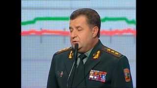 Степан Полторак: Мы имеем такую армию, которую можем себе позволить