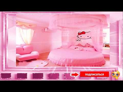 """Детская комната для девочек. Детская комната в стиле """"Барби"""""""