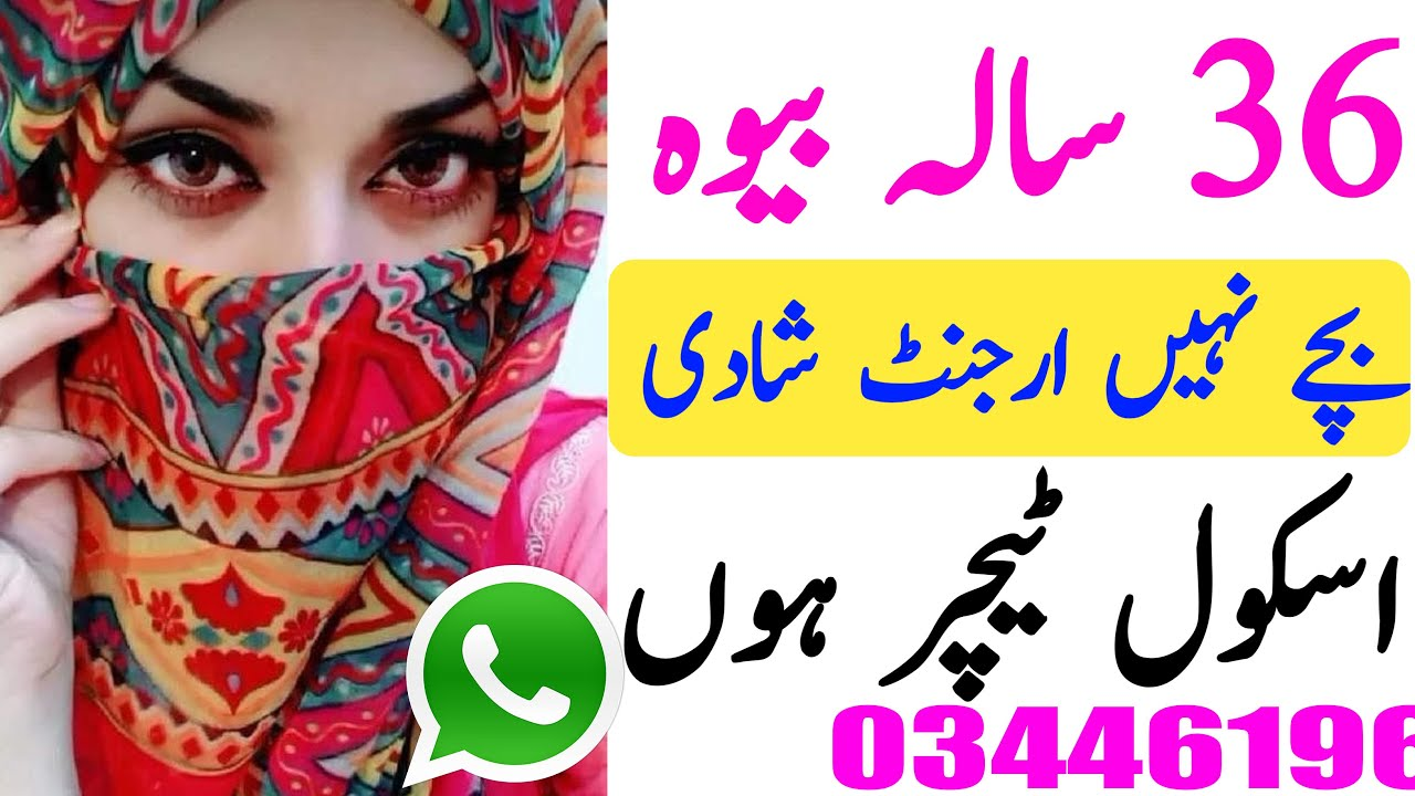 need realtionship for widow Female In Pakistan Marriage