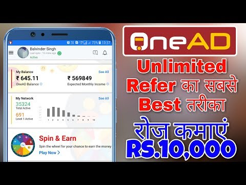 OneAd Online Script-Without Any OTP/By-Top PREVIEW by TOP