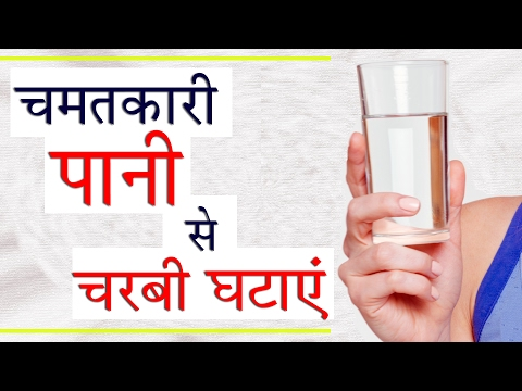 7 Detox Water For Weight Loss | Lose Weight Fast With Water | Home Remedies | Health Tips in Hindi