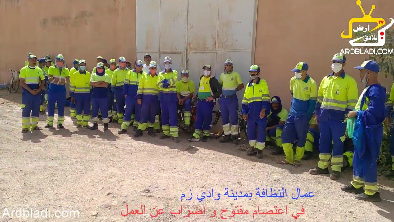 عمال النظافة بوادي زم في اعتصام مفتوح و اضراب عن العمل