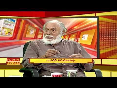 ప్రపంచ తెలుగు మహాసభలపై చర్చ   Special Debate on World Telugu Conference   News Blend   Raj News