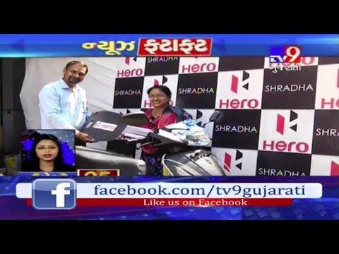Top News Stories From Gujarat: 18/10/2018- Tv9