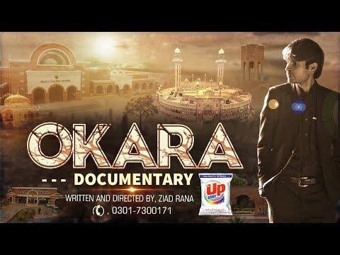 Okara Documentary 2018 1