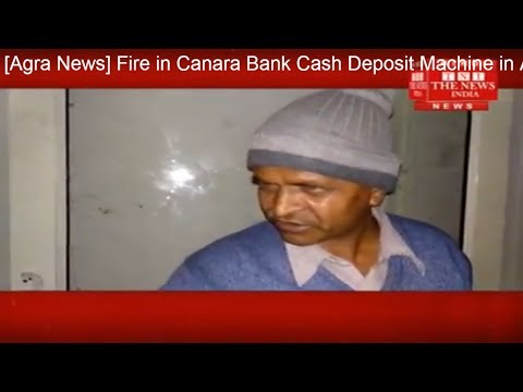 [Agra News] Fire in Canara Bank Cash Deposit Machine in Agra