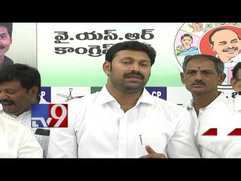 YCP MP Avinash Reddy criticises Nara Lokesh - TV9