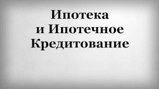 видео Страховые компании аккредитованные Сбербанком на 2017 год