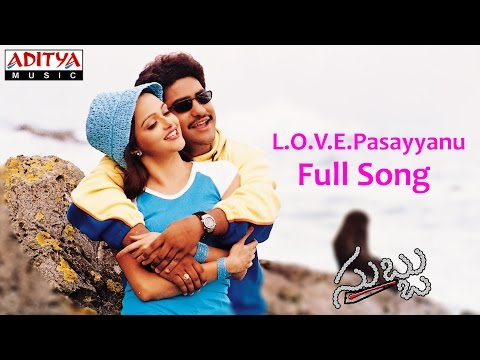 L O V E Pasayyanu Full Song ll Subbu movie ll Jr.Ntr, Sonali joshi