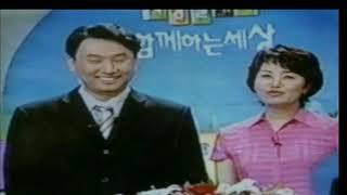 장애인컴퓨터방문교육-김정인강사