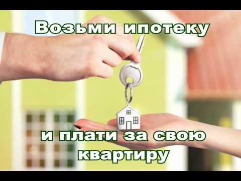 Кредиты под залог имущества курск возьму кредит на себя в место вас