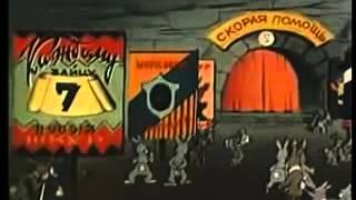 ЗАПРЕТНЫЙ СОВЕТСКИЙ МУЛЬТФИЛЬМ 1949 года!